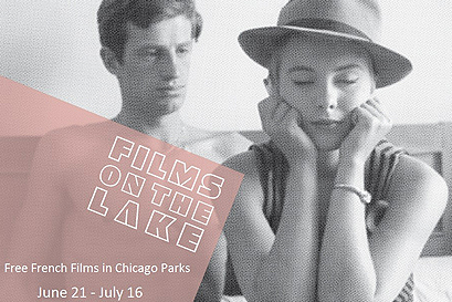 "2019 ""Films on the Lake"" festival (Chicago, June 21-July 16)'"