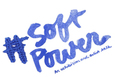 #SoftPower – Textile Interventions